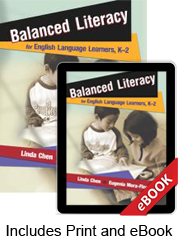 Balanced Literacy for English Language Learners, K-2 (Print eBook Bundle)